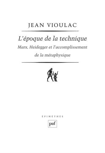 Lepoque-de-la-technique-01.jpg